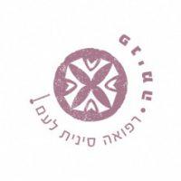מרכז פנימה חיפה- פורטל העידן החדש -מרכז פנימה חיפה