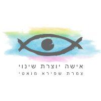 LogoRedesignb.jpg