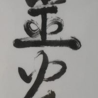 Ling Guan .jpg