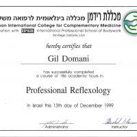 תעודת רפלקסולוג מוסמך- מכללת רידמן